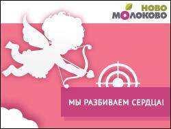 Готовый ЖК «Ново-Молоково» Готовность дома — 100%. Ключи —